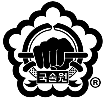 Kuk Sool Won™ of Attleborough, Long Stratton and Watton - Martial Arts Classes in please see